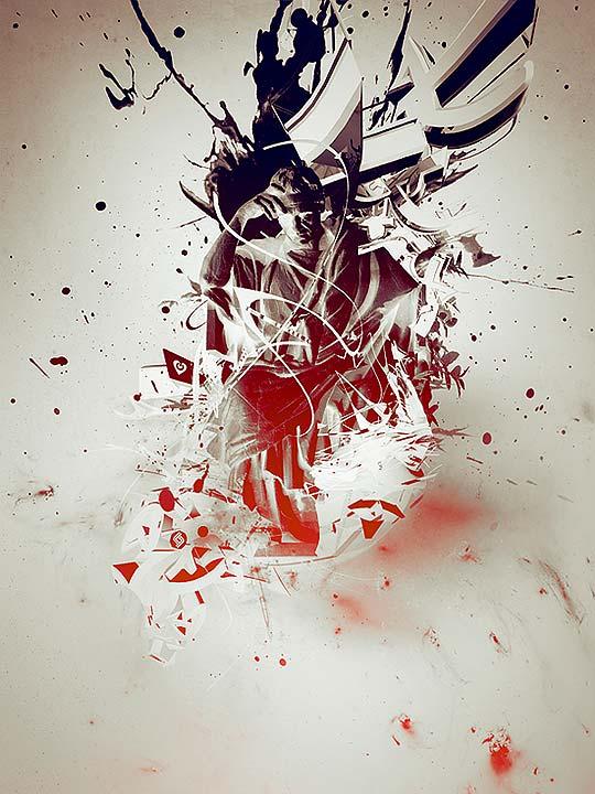 Arte e ilustración digital de SAHIR KHAN