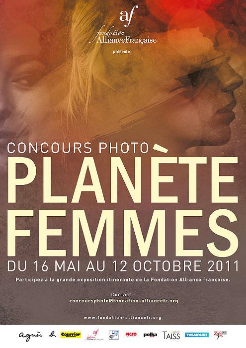 Convocatoria: Concurso fotográfico PLANÈTE FEMMES 2011