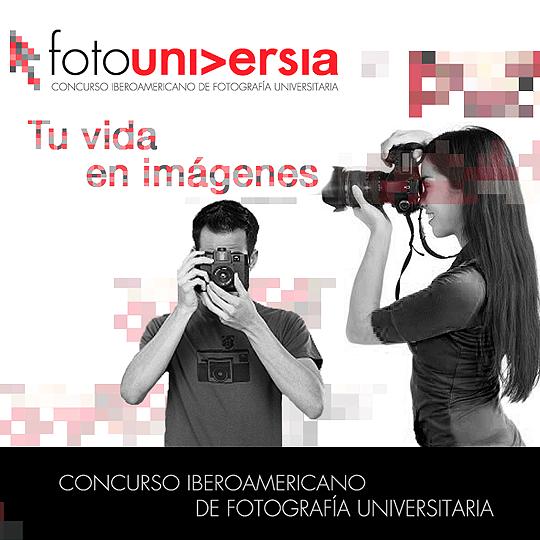 Convocatoria: Concurso Iberoamericano de Fotografía Universitaria