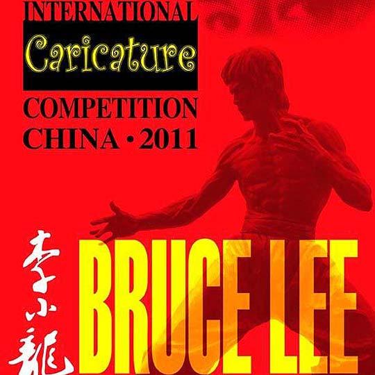 Concurso Internacional de Caricatura China 2011