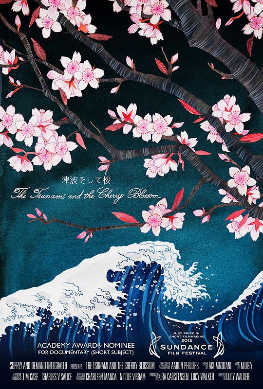 10 Posters de Película. Premios Oscar 2012. The Tsunami and the Cherry Blossom.