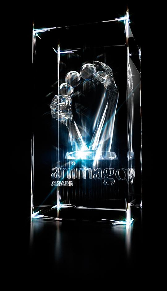 XVI  Premios ANIMAGO. 3D, Efectos Visuales y Medios Interactivos.