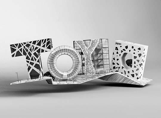 Ilustración 3D de Chris LaBrooy