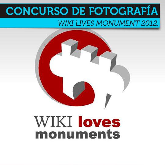 Concurso de fotografía WIKI LIVES MONUMENT 2012.