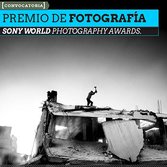 Premio de fotografía. SONY WORLD PHOTOGRAPHY AWARDS.