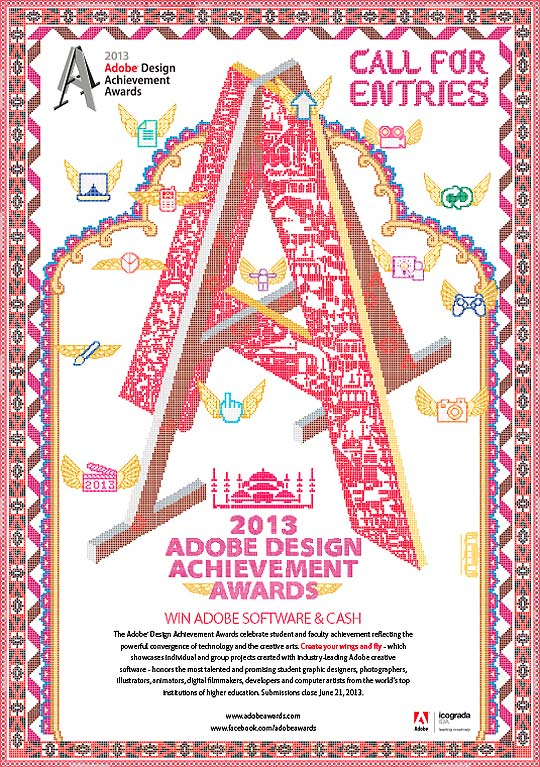 Adobe Design Achievement Awards 2013.