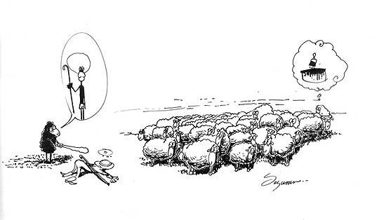 Caricatura de ADRIAN SEGURA MARTINEZ