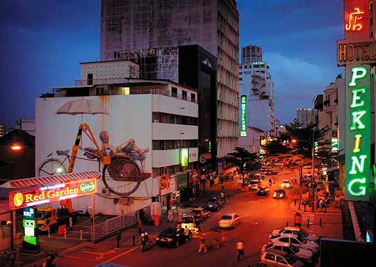 Arte urbano de ERNEST ZACHAREVIC.