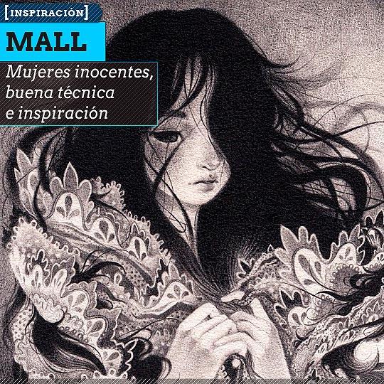 Ilustración de Mall