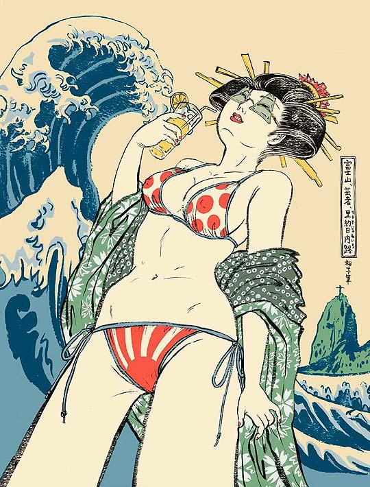 Ilustración de YUKO SHIMIZU.