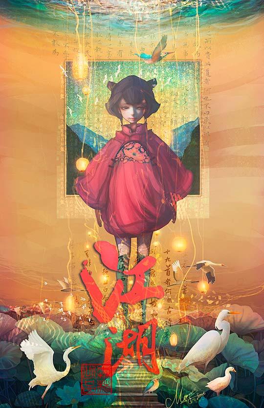 Ilustración de Jie He aka Monaforest