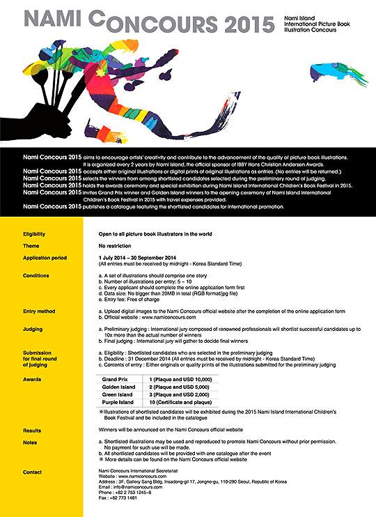 Convocatoria de ilustración. NAMI CONCOURS 2015.
