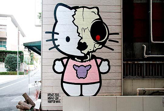 Arte urbano de DFACE