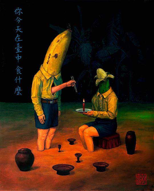 Pintura de LIN SHIH-YUNG
