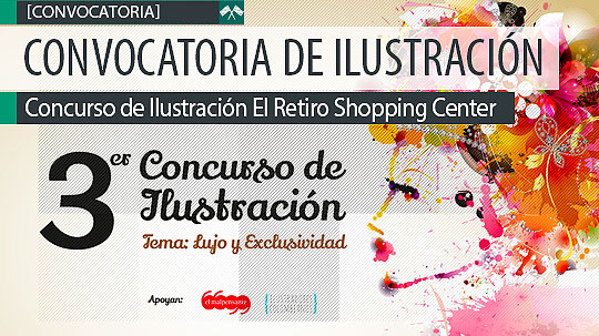 Concurso de Ilustración El Retiro Shopping Center