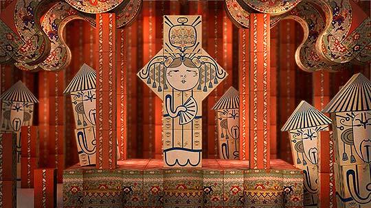 Animación. Princesa China de TOMÀS BASES HERNÁNDEZ